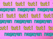 ☆tuti★nagayan☆