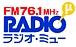 ラジオ・ミュー