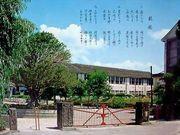 川内西中学校バーチャル同窓会!