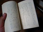 その本、私が読みます。
