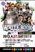 【WHITE BOOK】