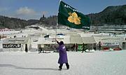 【トシガク】豊島学院スキー部