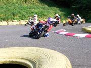 藤沢付近バイク・サーキット好き