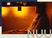 NUU(ぬう/ぬー)