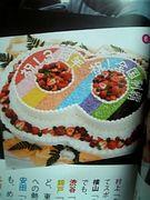 ∞8色ケーキ∞