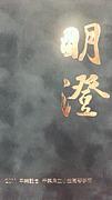 小金高校 第44期(2011年卒)