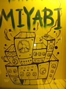 JAMAICAN BAR MIYABI@伊豆稲取