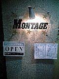 ☆MONTAGE☆    〜遠軽〜