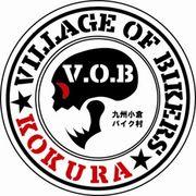 小倉 バイク村