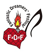 Fantastic Dreamers' Festival