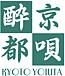 京都系音楽イベント 京都酔唄