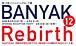 第二期 バニャバニャ団体展