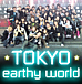 earthy world -東京支部-