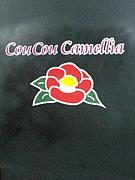 CouCouCamellia