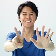 福山雅治チケット譲・求・交・同