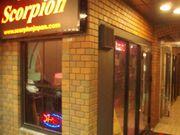 『Scorpion』