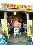 元祖!! Oasis Latino@Zushi