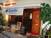 Caffe&Bar Luce