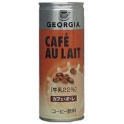 GEORGIA CAFE' AU LAIT