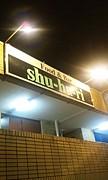 Food&Bar shu-ha-ri