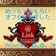 関西オフ会☆友恋活会☆ @Link