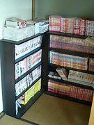 陣の家の漫画図書館