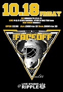 FACE OFF!!