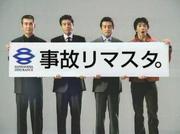 S2000 Owners Club @九州