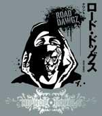 Hiphop★novels 青山出版社