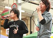 PEACE〜the next generation〜