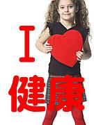 ◆◇松本大学人間健康学部◇◆