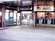 Cigar Shop マツモト