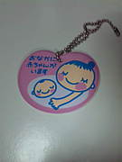 2011年7月出産予定でした♪
