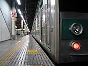 205系通勤型電車