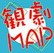 観劇MAP 〜演劇公演情報〜
