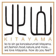 北山【KITAYAMA LIFE】