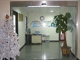 中国大連・山鹿学校
