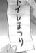 3組 〜チーム2002〜