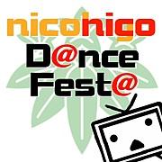 NicoHigo D@nce Fest@