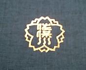 奈良市立佐保川小学校