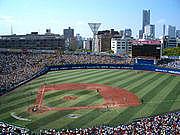 横浜スタジアムに行こう!