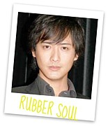 中村俊介(RUBBER SOUL)