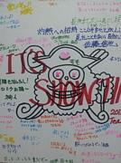 横須賀 横浜 オフ 飲み会