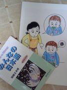 ☆2006年度日本語C班☆