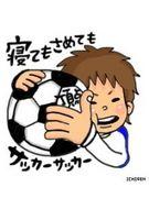 NFU女子サッカー部