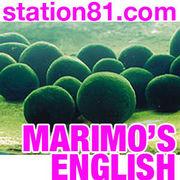marimo's english〜18禁!〜