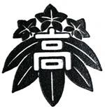 三浦高等学校(三浦学苑高校)