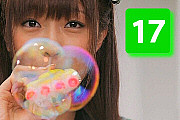 熊井友理奈さん☆17歳生誕企画