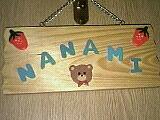 """ふわふわ同盟""""Nana's club"""""""