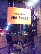 Dining Cafe One-Peace
